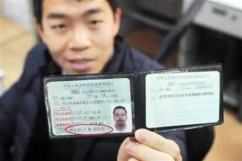 中国驾驶证_比利时与中国交通部有双边公约,只要持有中国驾驶证公证件就可以到