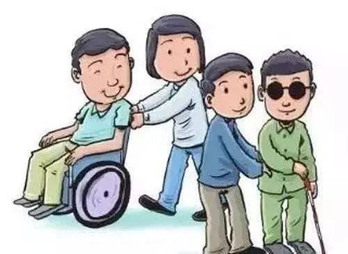 (关爱残疾人 弘扬正能量)图片