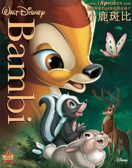 森林卡通图片小鹿