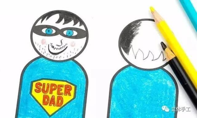 爱萌客:「超人」爸爸归来~你想要的父亲节手工创意都在这!