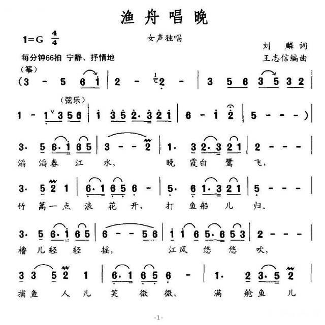 刷匠左手钢琴简谱