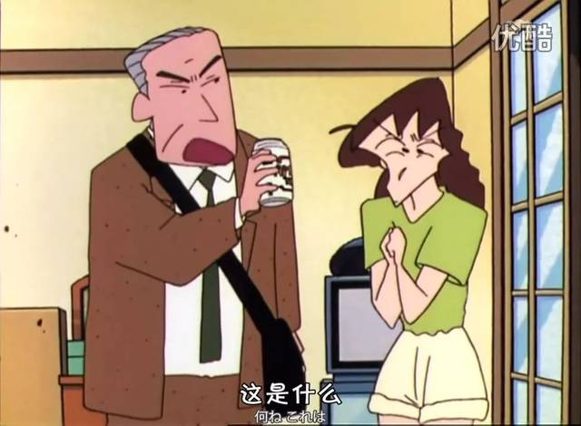 色妈妈和爸爸_图解蜡笔小新 妈妈和爸爸的过去2 广志第一次见岳父