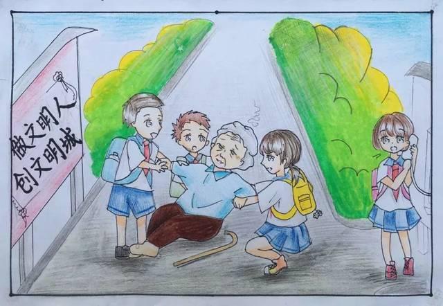 """【童画新时代 手绘价值观】友善,有""""温度""""!肇庆有两位"""