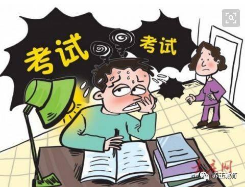 如何帮助孩子克服考试前的焦虑?-教育频道-手机搜狐