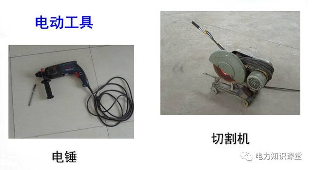 电动,气动工具安全管理图片