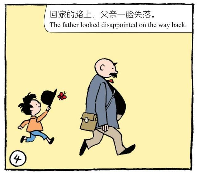 【父与子】漫画连载:鱼儿的来信图片