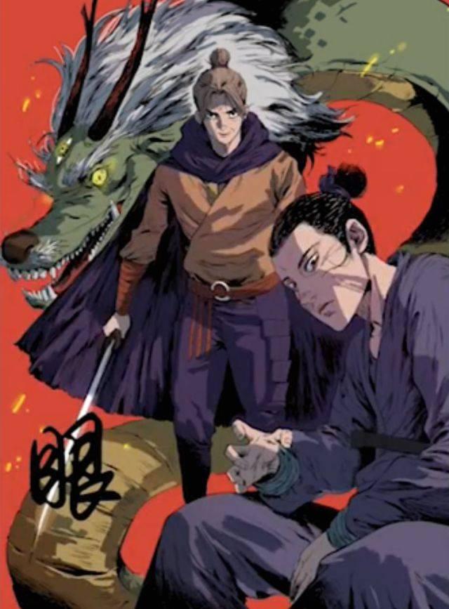 神仙画画!2018年北京电影学院漫画毕设作品图片