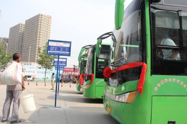 菏泽西站-曹县汽车站城际公交行驶路线为