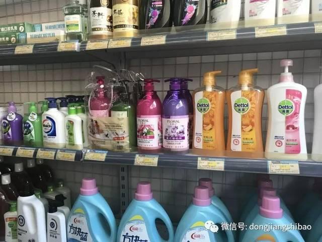 惠州药店禁刷医保卡买日用品,但这些优德w88登录奶