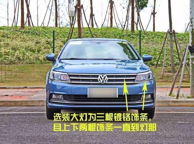如何分辨大众汽车不同的车型?这里告诉你方法