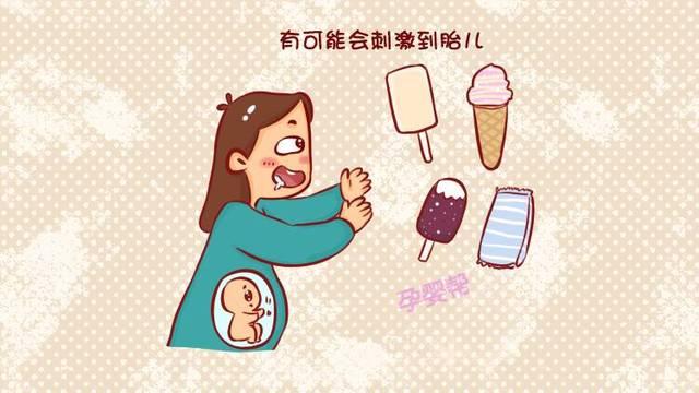 夏天吃冰棍的图片卡通