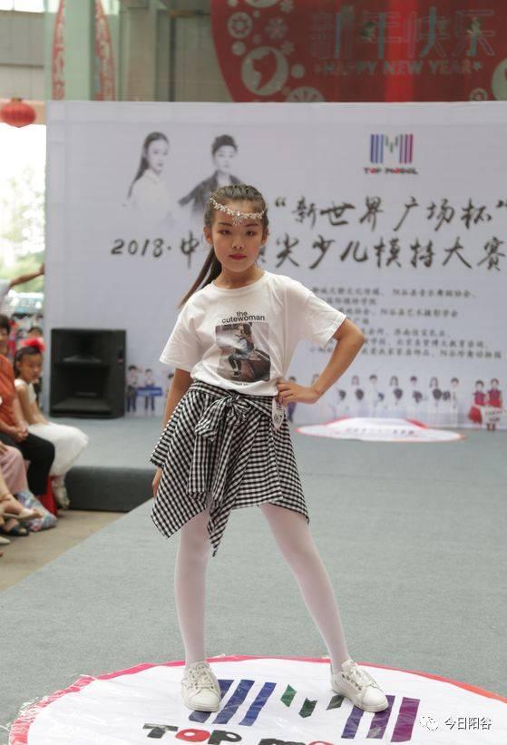 2018中国顶尖少儿阳谷少儿模特大赛盛大起航!