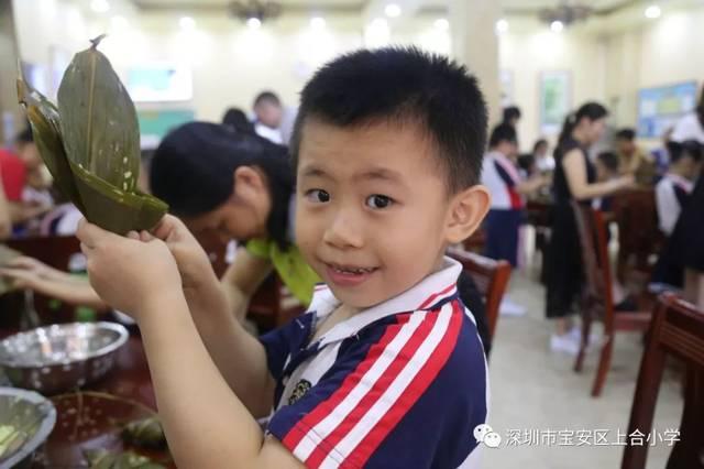 包粽子是中国端午节的粽子之一,文化也是中国历史上习俗积淀最深厚的如何用英语提问他们会做什么图片