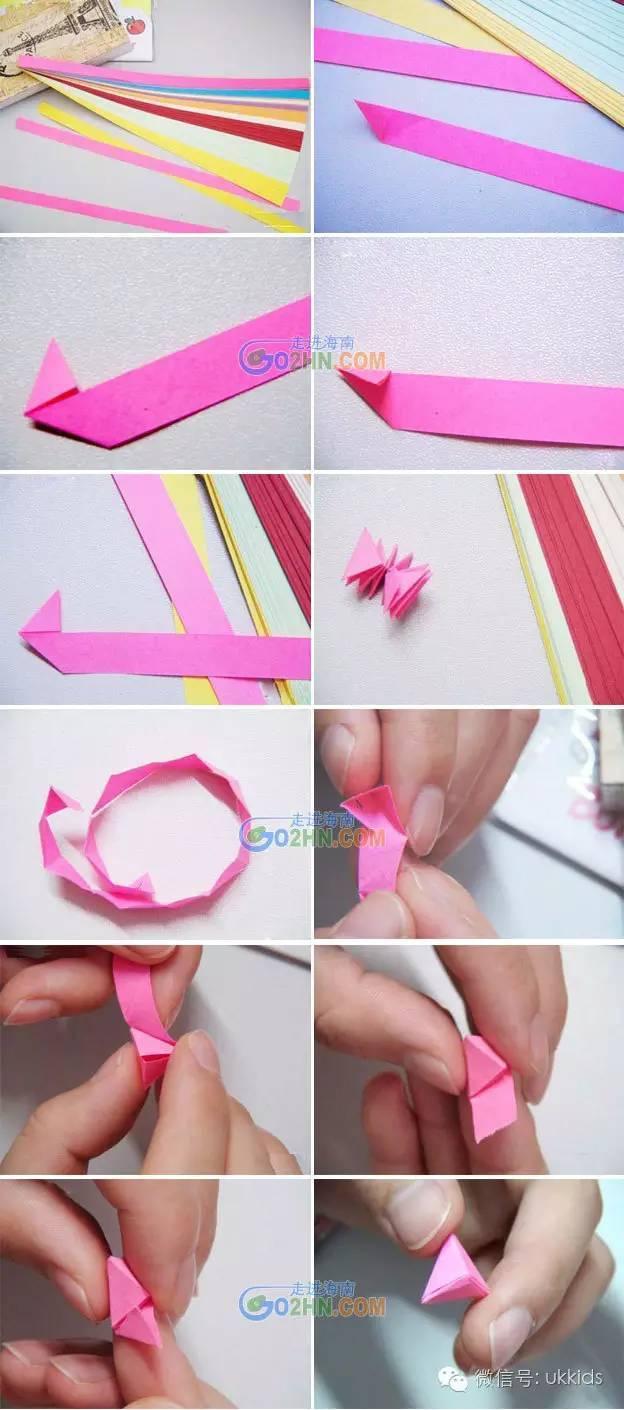 儿童diy手工制作彩色粽子的折纸图解教程