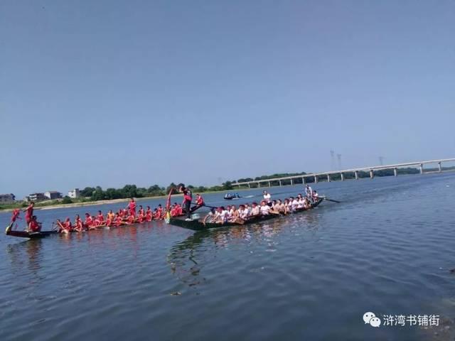 沁园春划龙舟(观浒湾龙舟有感)组图儿童马术图片