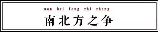 在浙江这边工作,记得去年公司订货会我去吃饭把菜夹到了盘子上吃,旁边