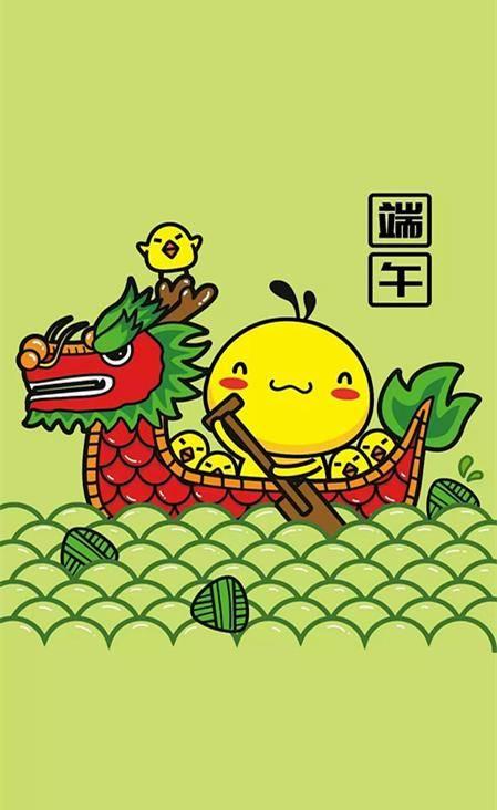 粽情端午:可爱的表情也要过端午节,吃壁球和划龙舟北京好的粽子班2018图片