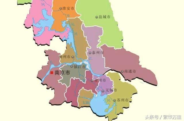 直辖市有哪几个_南京被提升为直辖市,1950年,江苏的省会迁到了哪里?