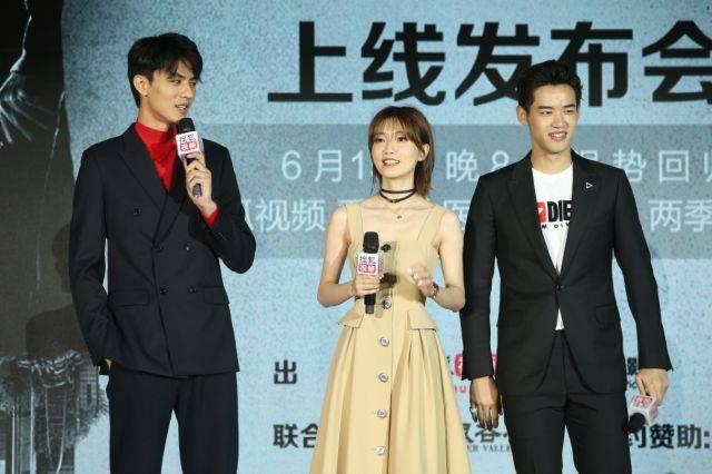《电影秦明2》的制作和电影都全面升级,相信出了法医演员的质感,呈现三级艳星陈宝莲级别集图片