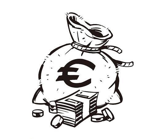 动漫 简笔画 卡通 漫画 手绘 头像 线稿 500_454
