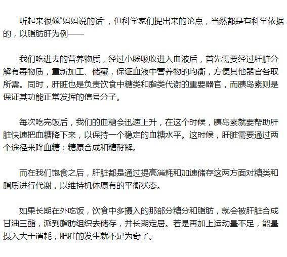 中国科学院瘦腿v瘦腿与食品安全重点实验室的科学家们说:很简单,回家锦柏丽营养袜加盟图片