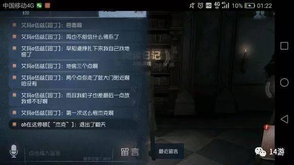 《第五人格》玩家被绑椅子直接气哭 还直呼内心阴暗才