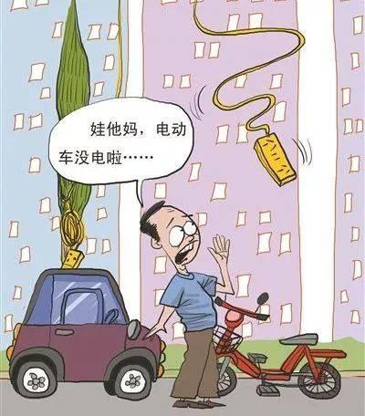 绿能:为啥你的电动车电池不耐用