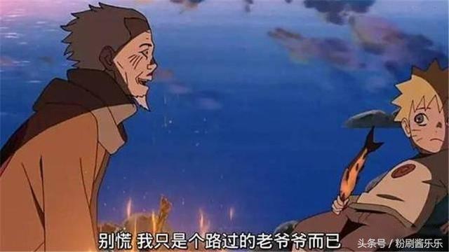 三代火影_三代火影