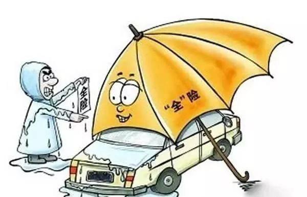 车子没买保险可以上路吗 法律知识|华律网
