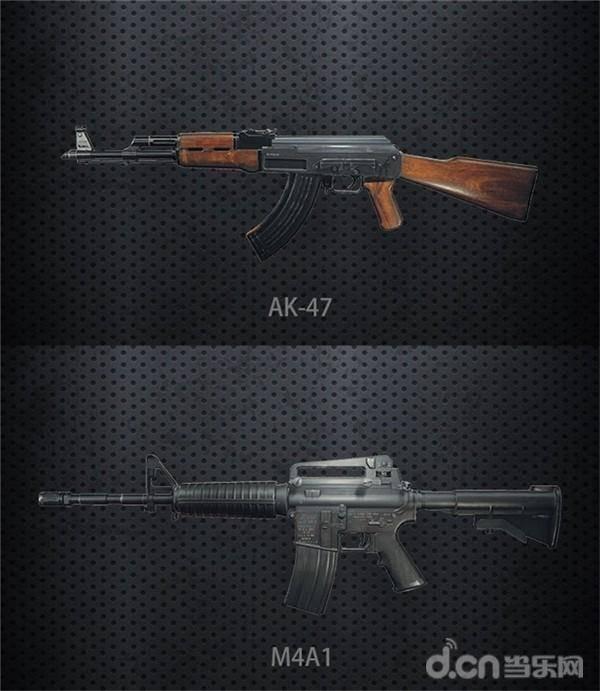 其中步枪将有m4a1,ak47等,狙击枪则有awm,svd,冲锋枪有mg3,m60,uzi等