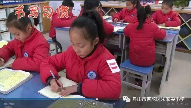 学校根据学生年龄段的特点,制定一年级,二三年级,四五年级,六年级五