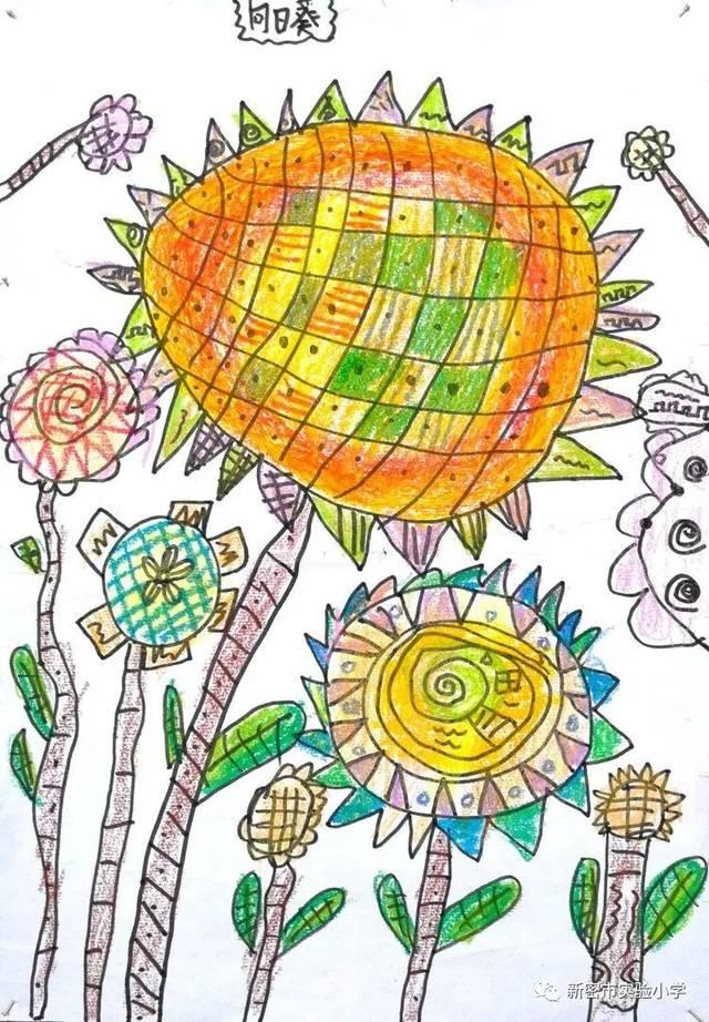 新密市实验小学二一班的孩子们简笔画成果大丰收.
