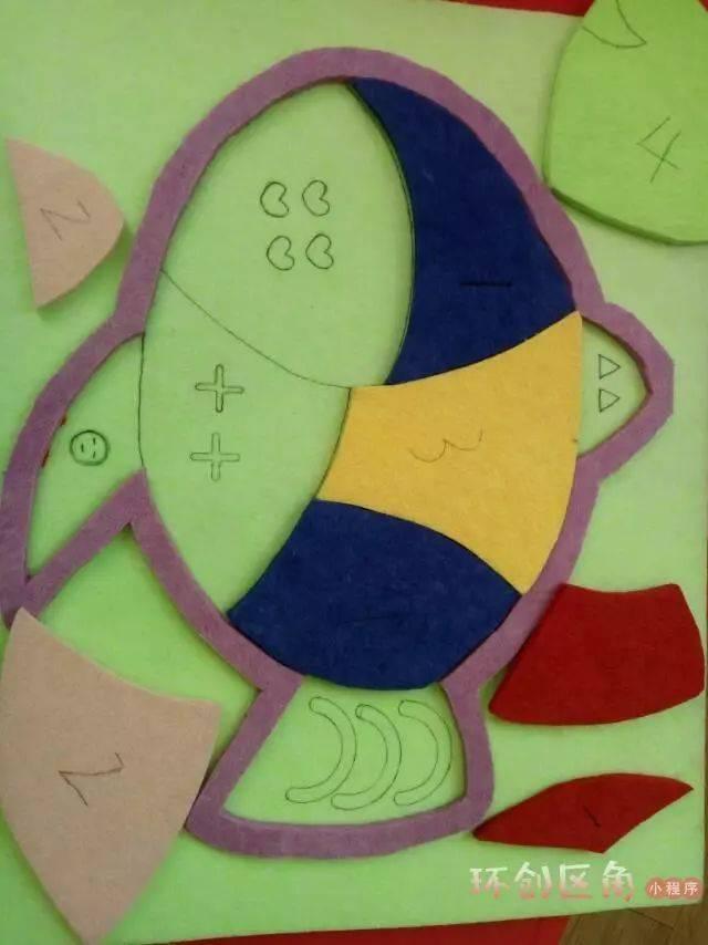 儿童手工制作骰子
