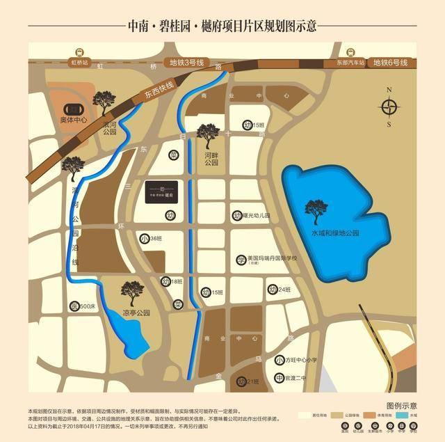 锦上添花 ▲项目总平面规划图 四,新 中 式 园 林 中南·碧桂园·樾府
