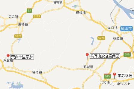 2018首届鹤山红茶文化节即将启动!跟伍书记到现场看看去.图片