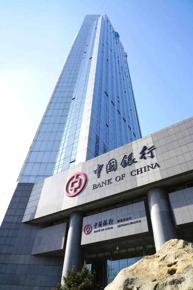 """2018年6月21日,中国银行将联合青岛市政府共同举办""""2018中国·意大利图片"""