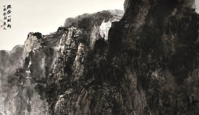 《雨后一时新》入选尚意 2017全国中国画【写意】作品展 2017年中国图片