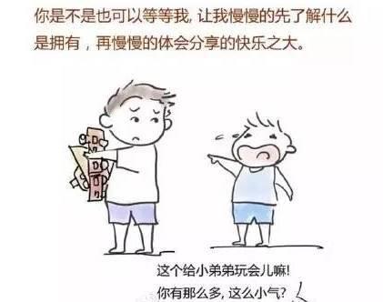 """《妈妈之歌》 ——请尊重孩子的磨蹭,别总对他说""""快点"""
