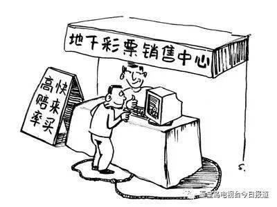秦皇岛一女子误入网络