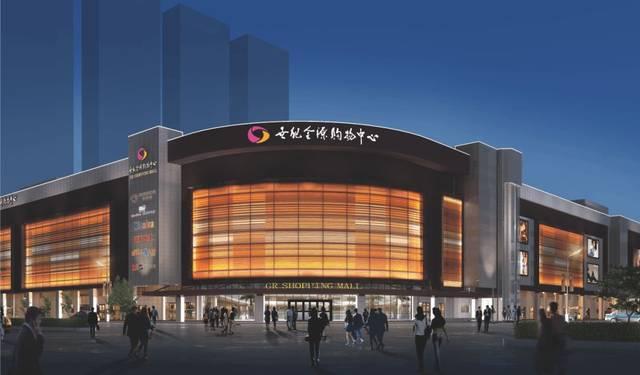 重庆金源时代购物中心