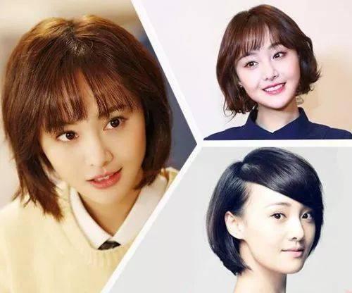 2018好看的短发发型图片女 2018短发最新发型女