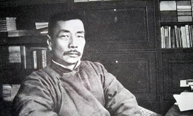 """蔡元培画像(奚文渊作品) 鲁迅指出,《红楼梦》最大的特点是""""如实描写"""