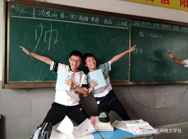 【安徽】杨兆夫《我的梦想》指导老师:胡丹丹
