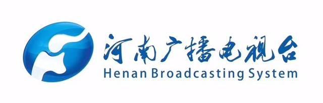 河南省广播电视台也选择来这里办公了?图片