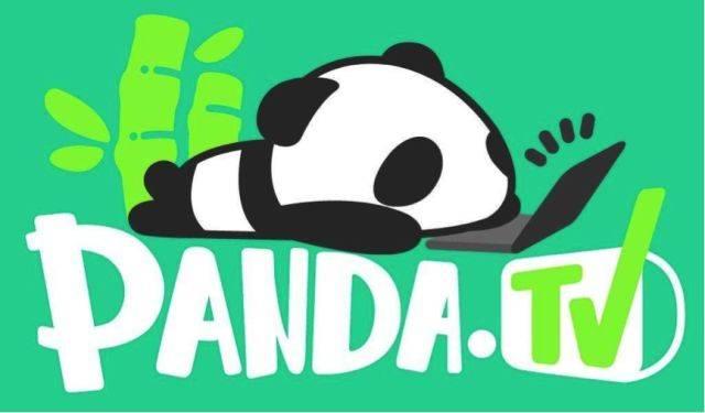 """【行业速递】快手获腾讯追加4亿美元融资;熊猫直播陷""""图片"""