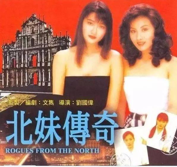 她拒演《红楼梦》王熙凤,却当小三拍三级片,28岁跳楼自杀,把一手好牌恐怖片国语校园电影图片