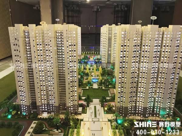 恒大青运城:打造独具特色的现代中式园林景观沙盘图片