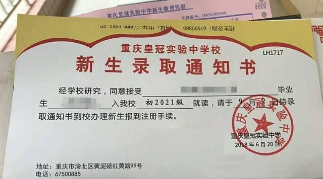重庆南开融侨中学图片