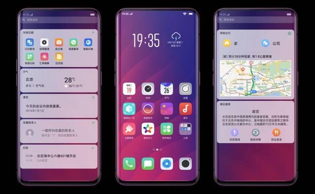手机行业最新资讯_今日最新科技资讯-科技频道-手机搜狐