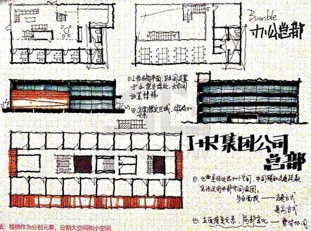 抄绘别墅建筑施工图
